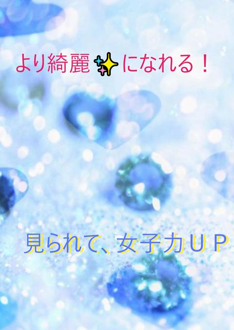 wp_ss_20180307_0010 (2)