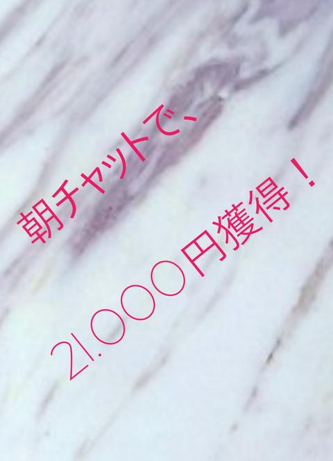 wp_ss_20171127_0075 (2)