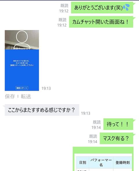 wp_ss_20170514_0289 (2)
