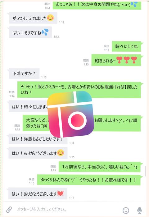 wp_ss_20171114_0025 (2)