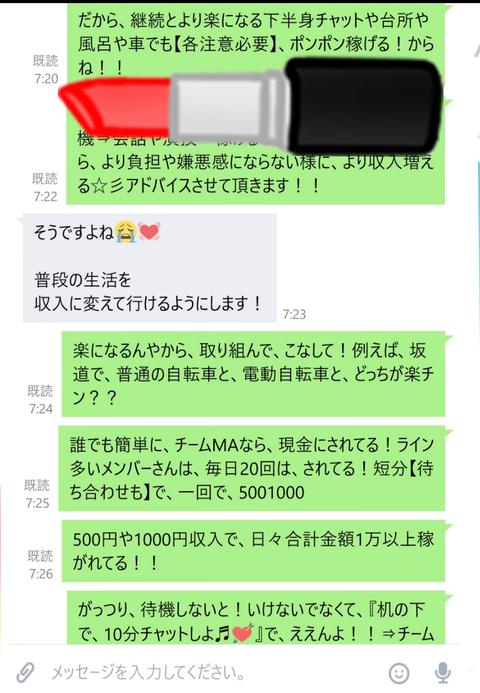 wp_ss_20170725_0149 (2)