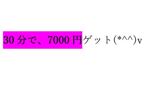 wp_ss_20170407_0075 (2)