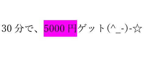 wp_ss_20170410_0158 (2)