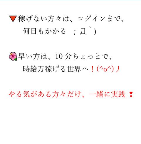 wp_ss_20170425_0267 (2)