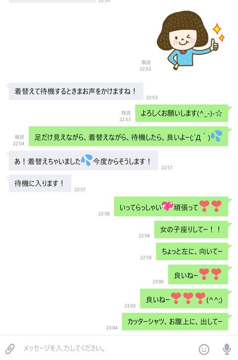 wp_ss_20171113_0113 (2)