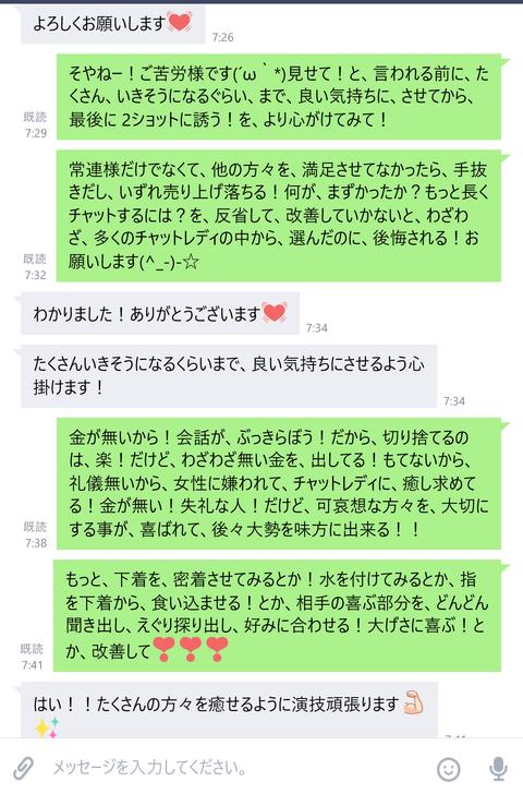 wp_ss_20180619_0082 (2)