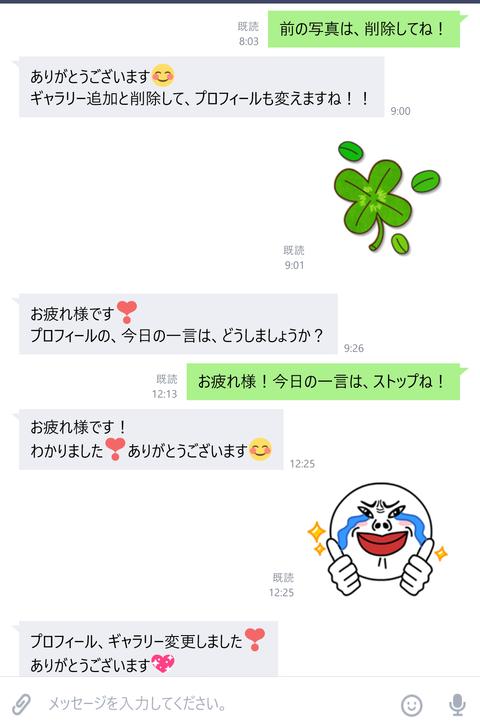 wp_ss_20180803_0062 (2)