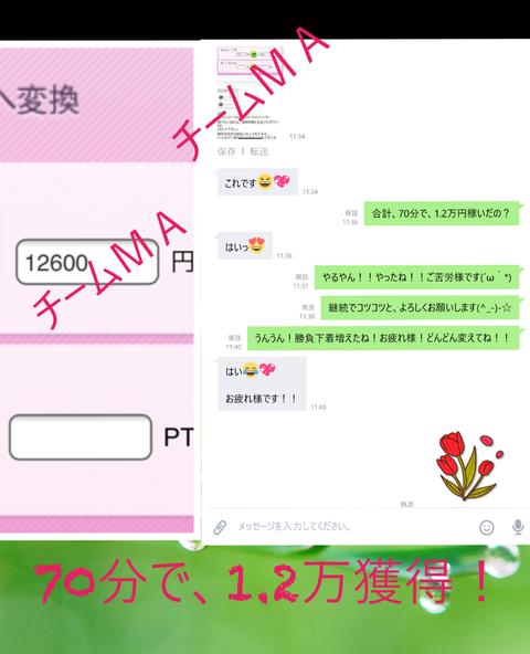 wp_ss_20180124_0014 (2)