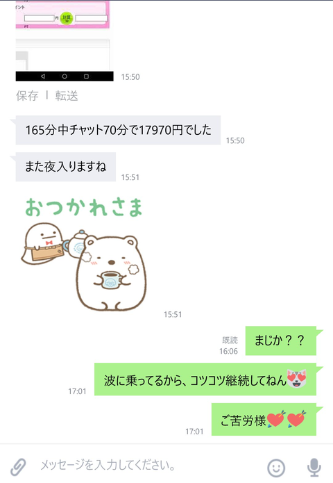wp_ss_20170408_0053 (2)