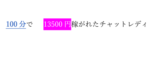 wp_ss_20170416_0128 (2)