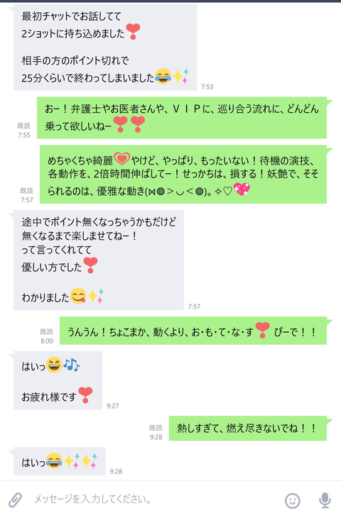 wp_ss_20171119_0096 (2)