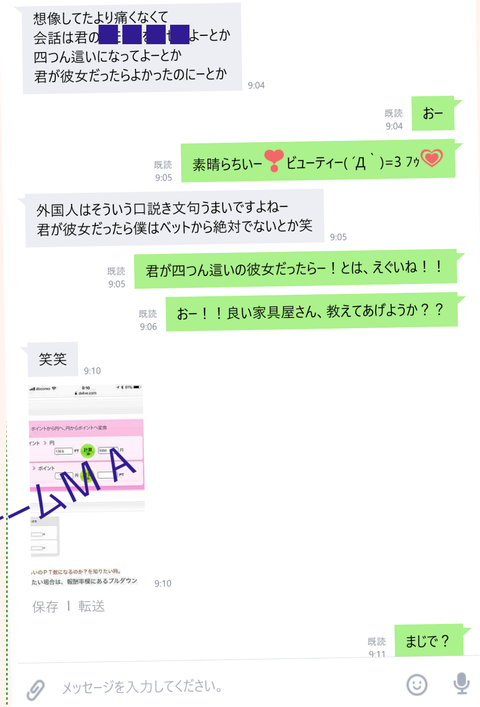 wp_ss_20171124_0061 (2)