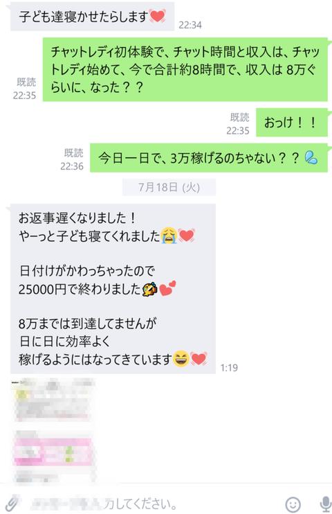 wp_ss_20170718_0061 (2)