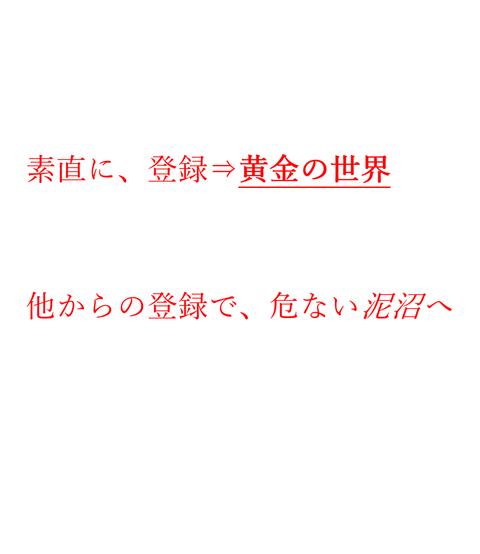 wp_ss_20170514_0300 (2)