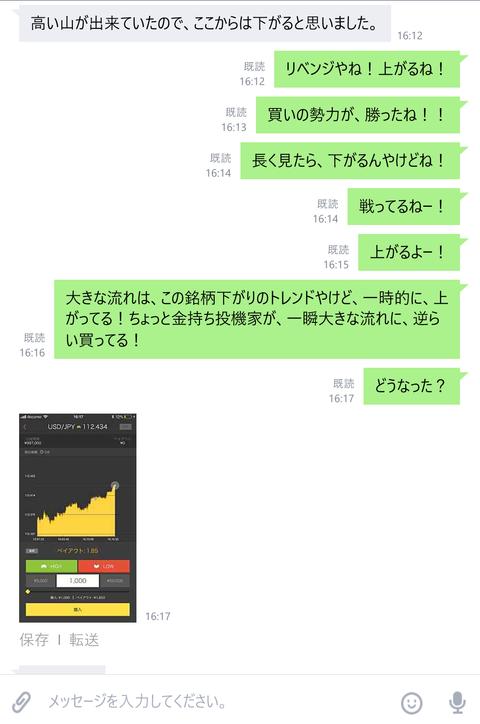 wp_ss_20180716_0046 (2)