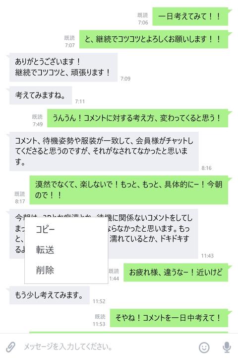 wp_ss_20180625_0016 (2)