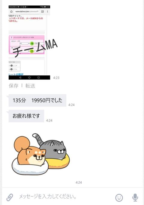 wp_ss_20170423_0089 (2)