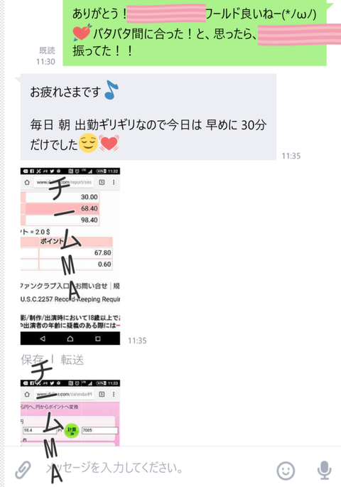 wp_ss_20170407_0069 (2)