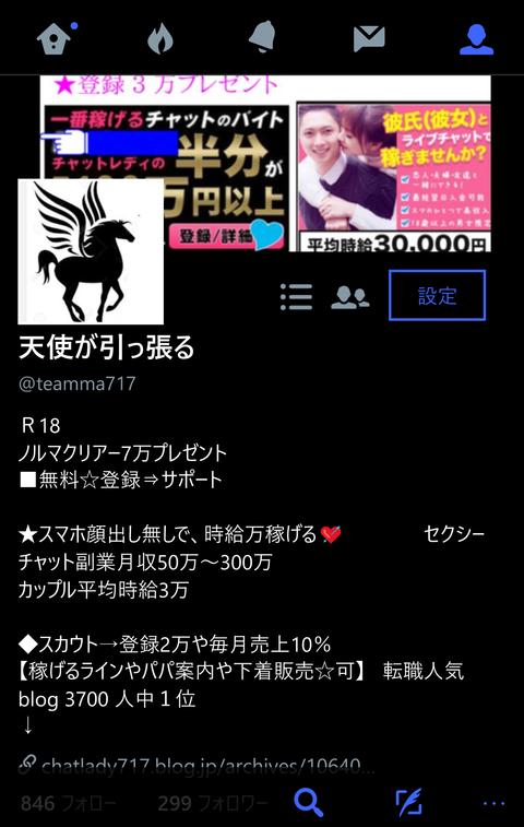 wp_ss_20170420_0008 (2)