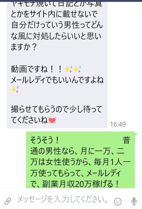 wp_ss_20170125_0106 (2)