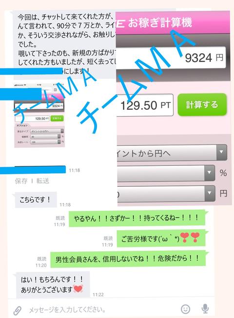 wp_ss_20180621_0023 (2)