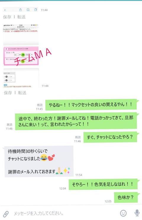 wp_ss_20171119_0112 (2)