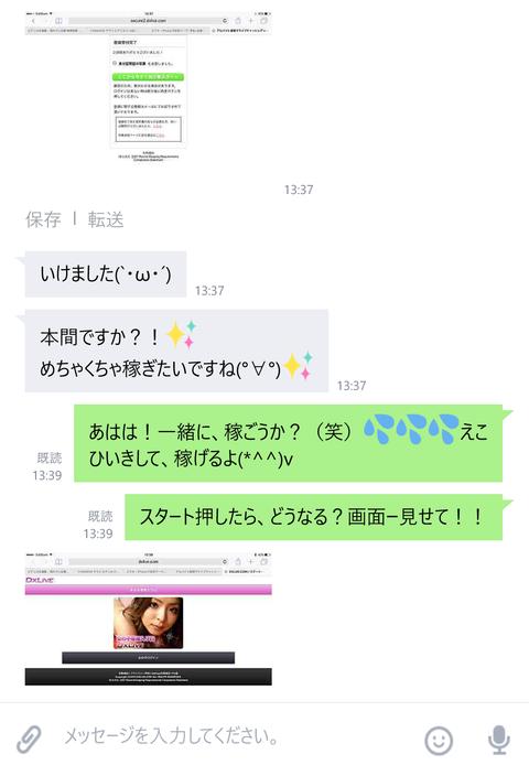 wp_ss_20170425_0268 (2)