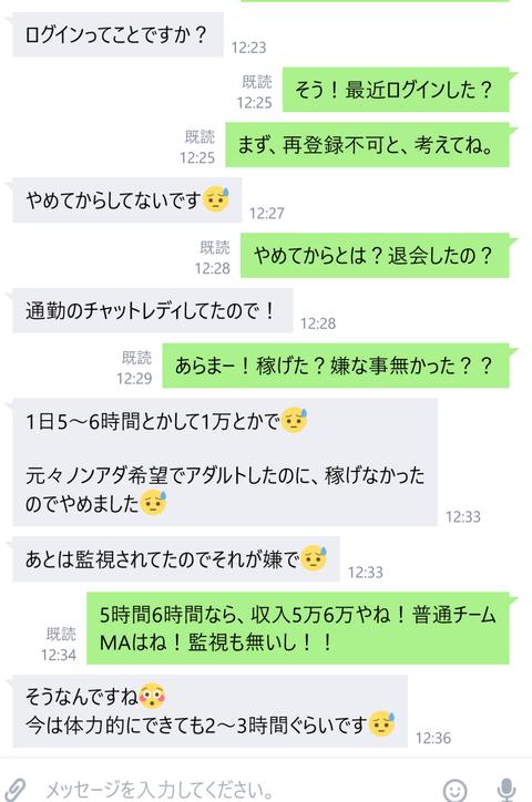 wp_ss_20170610_0005 (2)