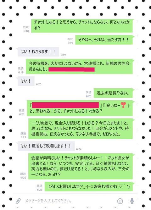 wp_ss_20180524_0029 (3)