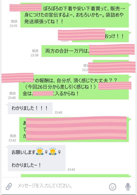 wp_ss_20170420_0075 (2)