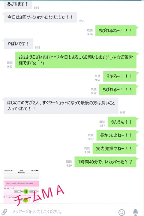 wp_ss_20171127_0041 (2)
