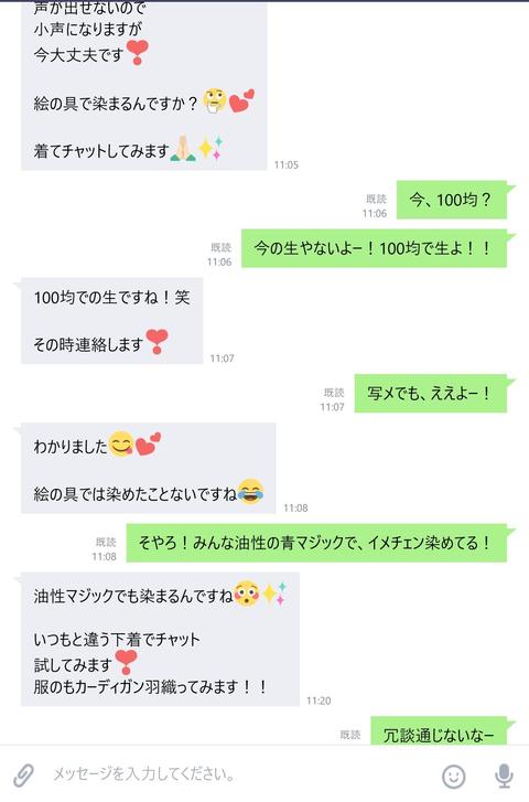 wp_ss_20171119_0110 (2)