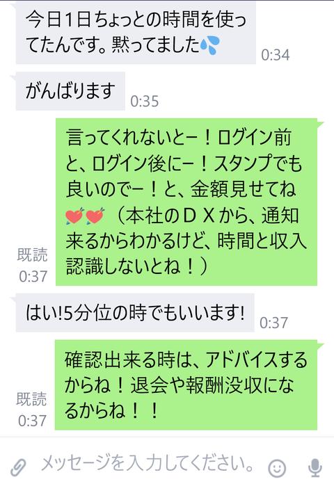 wp_ss_20170319_0038 (2)