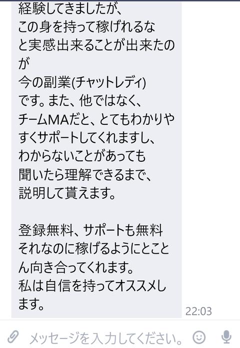 wp_ss_20170130_0012 (2)