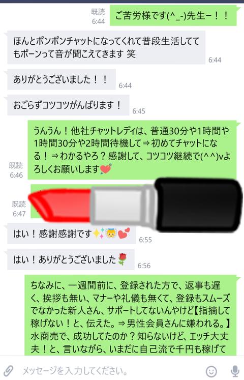 wp_ss_20170725_0142 (2)