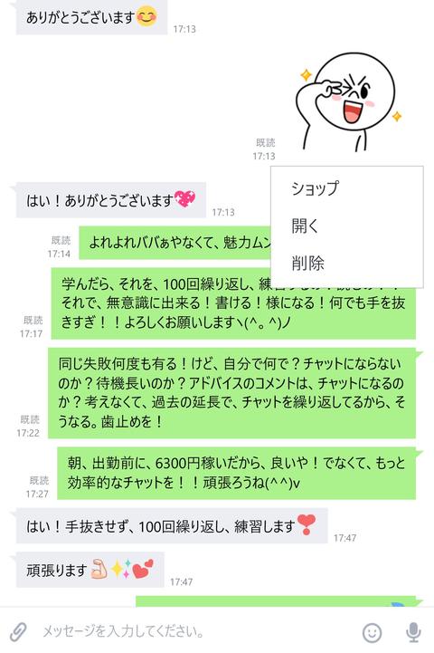 wp_ss_20180625_0019 (2)