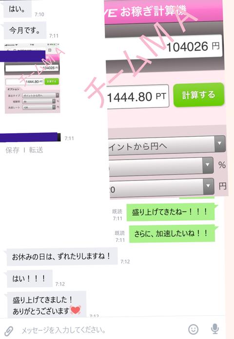 wp_ss_20180715_0071 (2)