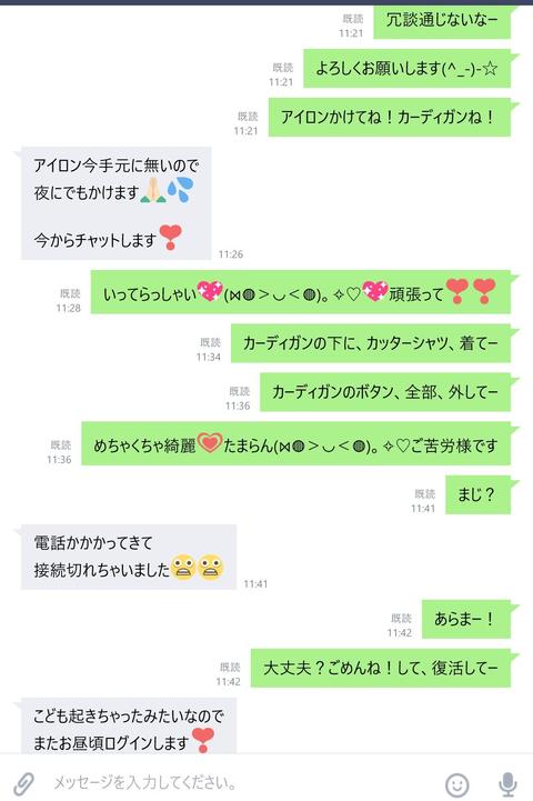 wp_ss_20171119_0111 (2)