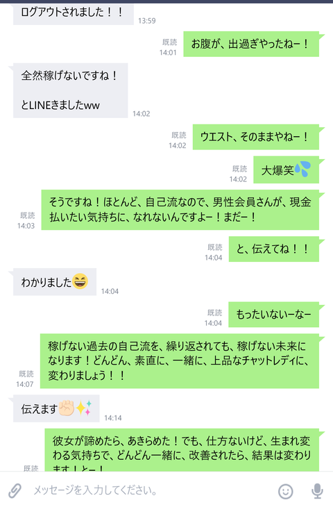 wp_ss_20180227_0152 (2)