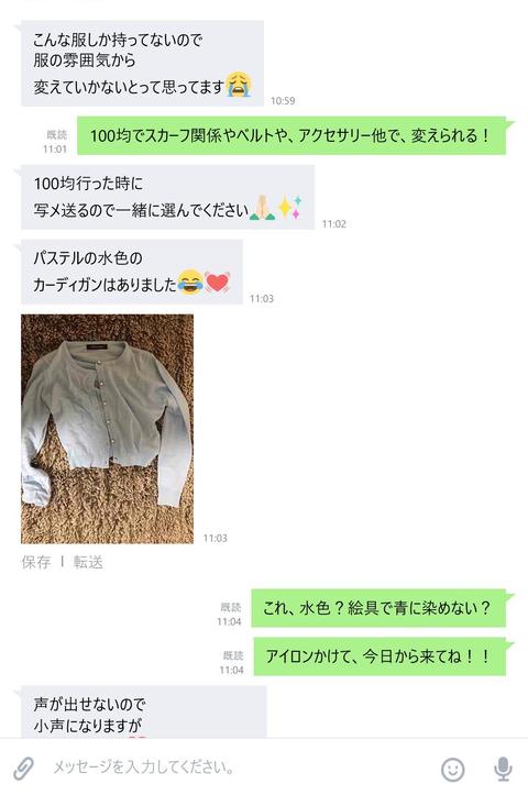 wp_ss_20171119_0109 (2)
