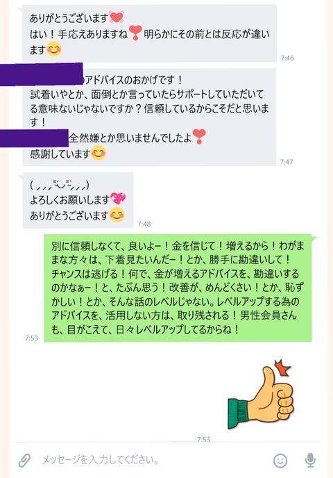 wp_ss_20180617_0019 (3)