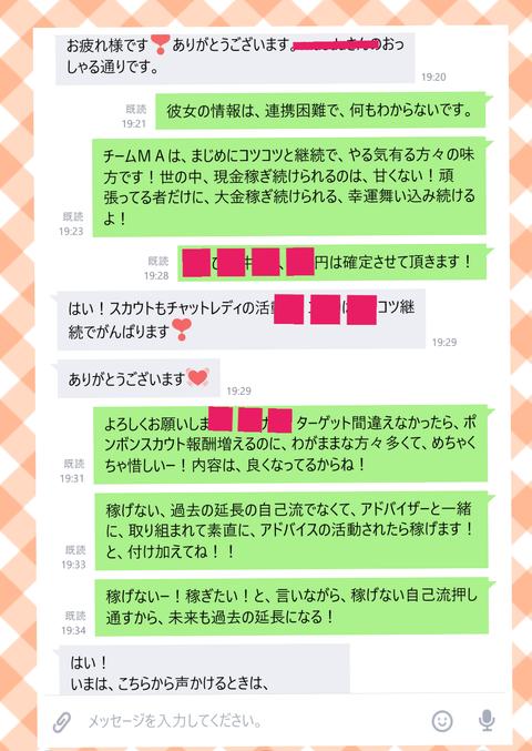 wp_ss_20180220_0114 (3)