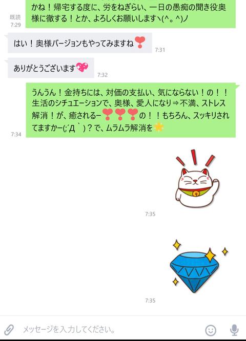 wp_ss_20180523_0024 (2)