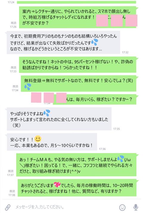 wp_ss_20180204_0071 (2)