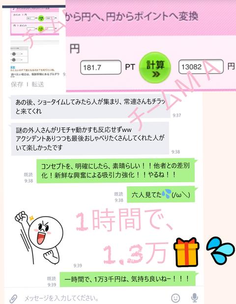 wp_ss_20180428_0018 (3)