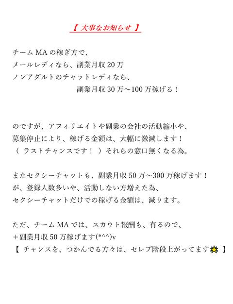 wp_ss_20170401_0009 (2)