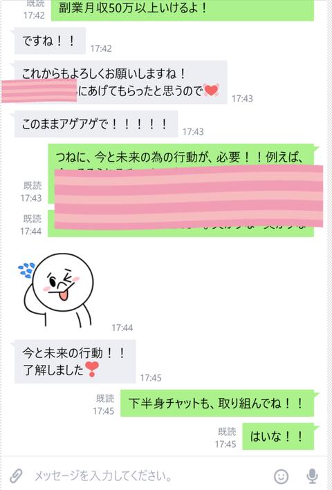 wp_ss_20170721_0243 (2)