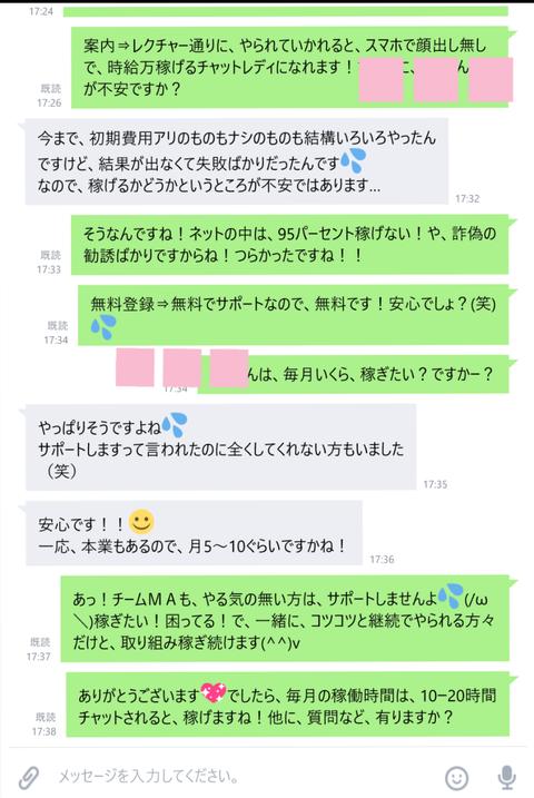 wp_ss_20180208_0020 (2)