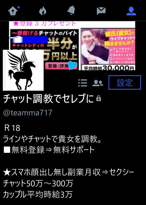 wp_ss_20170315_0154 (2)