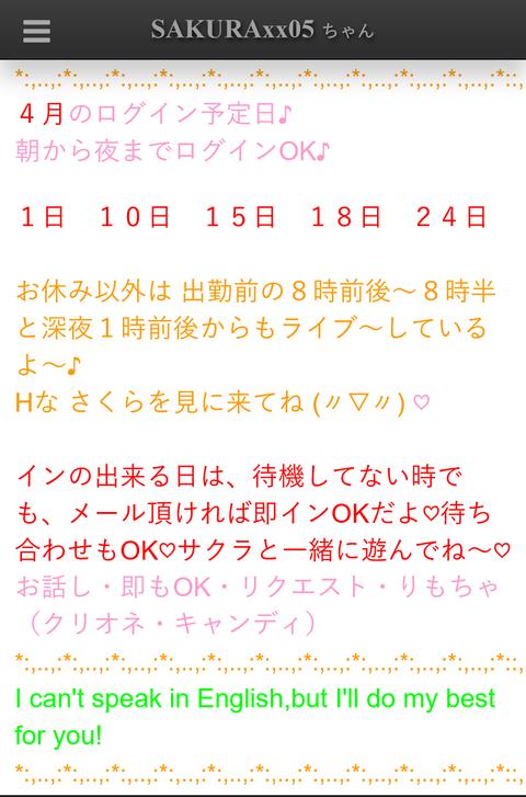 wp_ss_20170327_0132 (2)